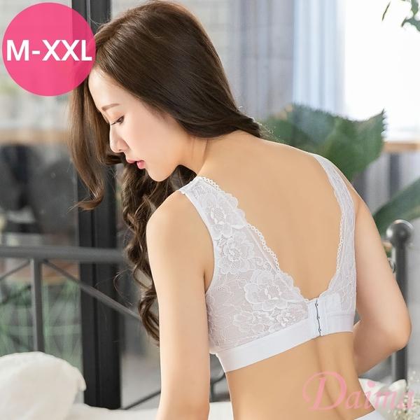 (M-XXL)時尚運動無痕無鋼圈蕾絲性感V型美背後扣式內衣_白【Daima黛瑪】