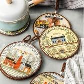 歐式創意鍋墊 陶瓷隔熱墊防滑 杯墊碗盤墊防燙餐墊北歐廚房西餐墊 完美居家生活館