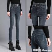 牛仔褲女年新款韓版秋季高腰顯瘦顯高彈力黑色小腳鉛筆褲長褲 蘇菲小店