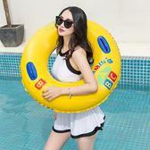 泳圈游泳圈成人兒童1-3歲大號加厚初學者男孩6女孩救生圈10超充氣浮圈【全館免運】