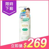 MANDOM Bifesta抗痘即淨卸妝水(300ml)【小三美日】$299
