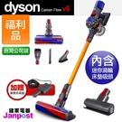 [福利品]台灣公司貨 Dyson 戴森 V8 SV10E Carbon fluffy 無線吸塵器 保固1年