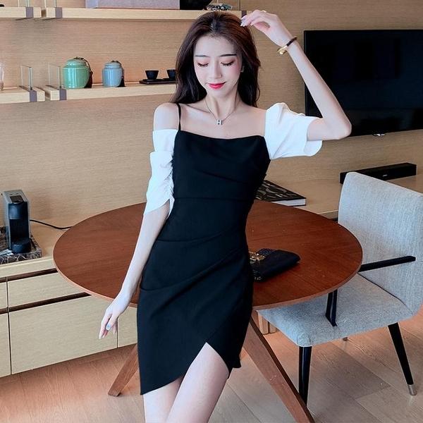 法式輕熟氣質一字肩禮服裙2021夏季新款名媛顯瘦不規則性感連身裙 伊蘿