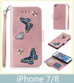 iPhone 7/8 (4.7吋) 蝴蝶刺繡皮套 插卡 吊繩 支架 錢包 側翻皮套 手機套 手機殼 保護殼 皮套