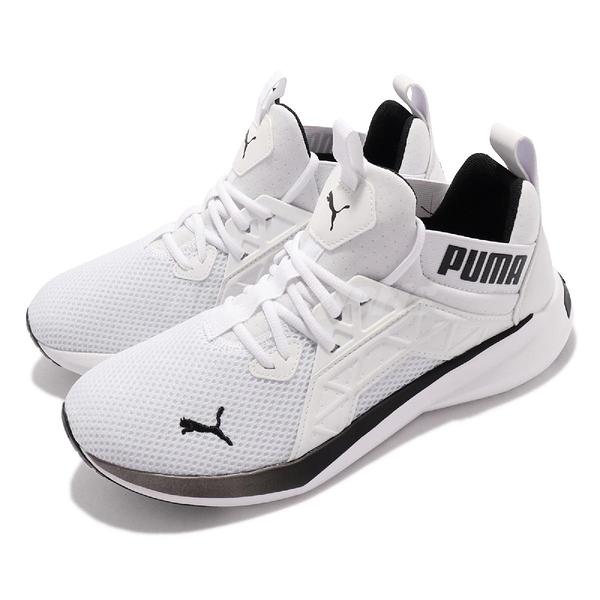 Puma 慢跑鞋 Softride Enzo NXT Fade 黑 白 路跑 男鞋 運動鞋【ACS】 195468-03