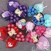 香皂花 創意禮品香皂玫瑰花禮盒送老師生日禮物送女友閨蜜      非凡小鋪igo