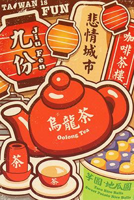 【收藏天地】台灣紀念品*明信片-九份泡茶 /文創  手帳 文具 禮品 小物 手冊