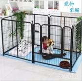 寵物圍欄柵欄小中大型犬狗狗圍欄室內隔離泰迪金毛狗籠子欄桿LXY2109【黑色妹妹】