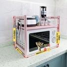微波爐置物架 廚房微波爐置物架可伸縮台面烤箱架收納整理家用電飯煲落地多層架T