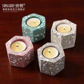 蠟燭香薰北歐復古浪漫水泥燭臺 歐式香薰蠟燭西餐晚餐擺件裝飾品
