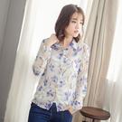 透視雪紡水墨長袖襯衫 ( 粉橘 粉紫 ) MUS15065