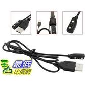 [104美國直購] 充電電纜 智能手錶 USB Charging Cable for Pebble Smart Watch