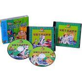 安徒生童話故事(雙CD)*新版*