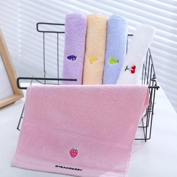 兒童毛巾洗臉純棉軟吸水