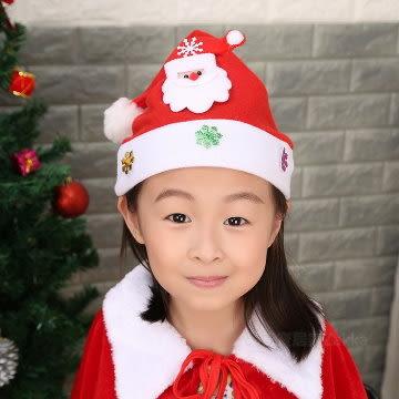 聖誕帽 可愛立體卡通聖誕帽  老公公款【易奇寶】