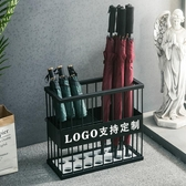 雨傘架收納家用酒店大堂商用雨傘桶進門口放置筒放傘神器LOGO定制 酷男精品館