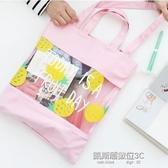 水果包水果單肩手拎斜背包半透明購物袋新款帆布包包 凱斯盾