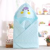 初生兒抱被春秋薄款新生嬰兒包被夏季薄款抱毯嬰兒用品