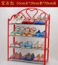 組合式簡易鞋架多層  自由角落...