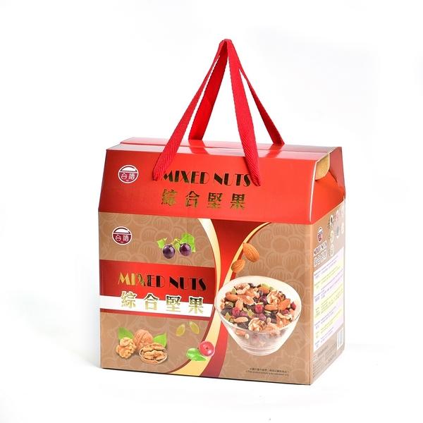 【台酒TTL】綜合堅果禮盒