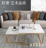 茶幾客廳家用現代輕奢創意長方形茶桌折疊茶幾小戶型可移動茶幾 【寶貝兒童裝】