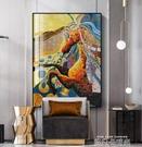 彩色馬美式玄關裝飾畫北歐餐廳過道走廊掛畫輕奢客廳背景牆壁畫 QM 依凡卡時尚