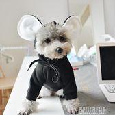 寵物衣服秋冬泰迪衛衣 加絨加厚寵物變身裝雪納瑞小型犬兩腳衣貓 青山市集