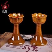 潤致 供佛蠟燭座燭台陶瓷家居裝飾擺件佛教用品復古燭台供佛燈座 【全館免運】