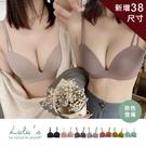 LULUS特價【A01200598】N小胸爆乳/嬰兒棉素面內衣32-36 7色