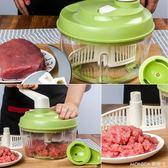 碎肉機 家用手動絞肉機餃子餡絞菜寶寶輔食機手搖碎菜機手工碎肉機 莫妮卡小屋