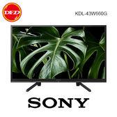 SONY 索尼 KDL-43W660G 43吋 聯網平面液晶電視 超薄背光 HDR 公貨 送北區壁裝 43W660G