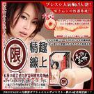 情趣用品-日本NPG 名器品格第3彈 大塚咲 若妻名器的匠技物語 日本原裝進口正品