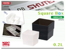 SHUTER 樹德疊疊樂方塊盒/小文具收...