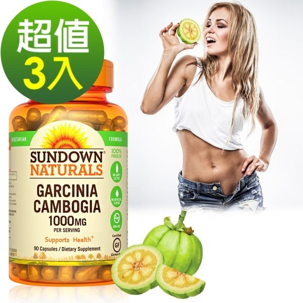 《Sundown日落恩賜》優麗姿®藤黃果HCA+鉻膠囊(90粒/瓶)3入組