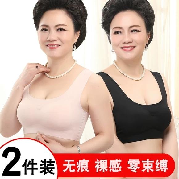 媽媽內衣文胸中老年人無鋼圈女背心式運動薄款大碼聚攏冰絲胸罩夏 M-5XL