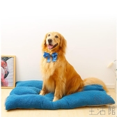 狗狗保暖睡墊可拆洗狗窩寵物睡覺墊狗墊子秋冬款【極簡生活】