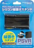 現貨 PS4專用 ANSWER PSVR主機專用直立架 放置架 非PS4主機用【玩樂小熊】
