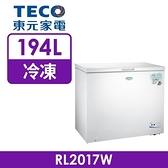 【南紡購物中心】TECO東元194公升上掀式單門冷凍櫃RL2017W