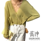 EASON SHOP(GW5919)韓版純色雙口袋前排釦薄款短版大V領長袖針織外套罩衫女上衣服寬鬆空調衫防曬衫