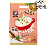 桂格奇亞籽麥片-鮮奶紅茶風味(10入/袋)*2袋【合迷雅好物超級商城】 -02