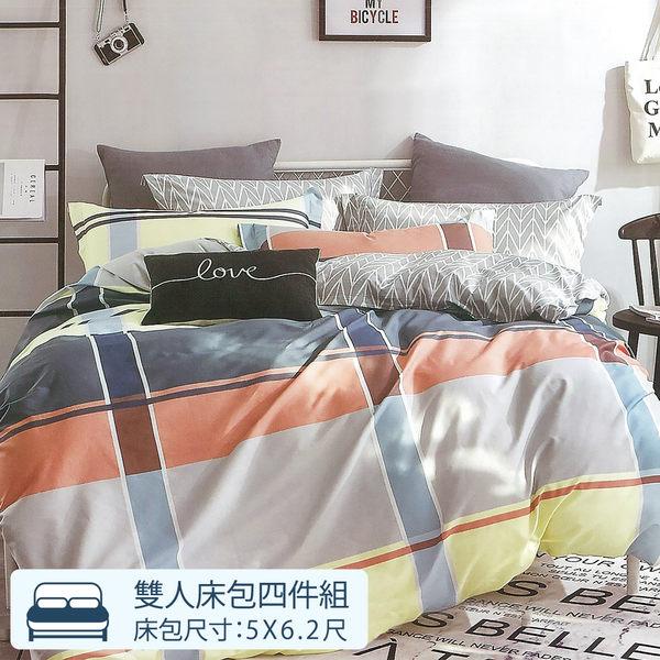 兩用被床包組-雙人【英倫生活】精梳棉