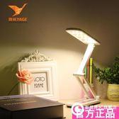 LED可折疊USB充電檯燈 冷暖光學生宿舍臥室學習護眼鋰電檯燈