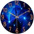 帝斕創意鐘表掛鐘客廳靜音時尚簡約時鐘臥室現表代石英鐘家用掛表