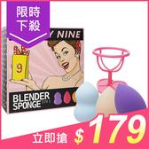 九號美人 繽紛粉撲禮盒(3入+粉撲架1入)【小三美日】原價$199