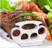 合金手持式松肉錘敲肉碎肉錘牛排牛扒豬肉砸錘嫩肉器廚 快速出貨