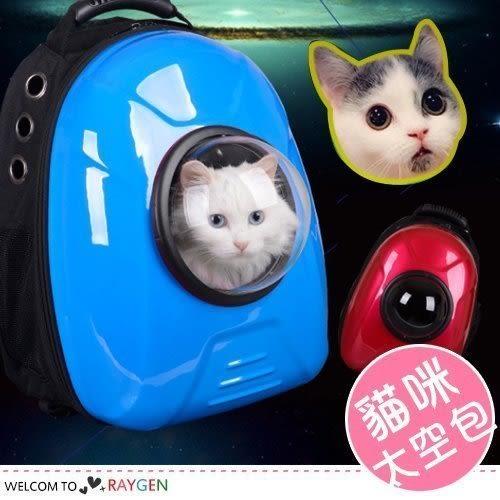 貓狗寵物太空艙背包 外出寵物包 太空包
