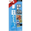 KONISHI日本小西G CLEAR強力速乾透明接著劑50ml 適用皮革