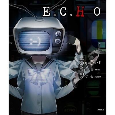 ECHO回聲(全)