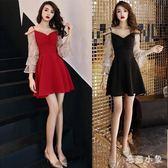 小禮服 洋裝小禮服女新款名媛短款聚會宴會年會連身裙晚禮服顯瘦OB3574『毛菇小象』