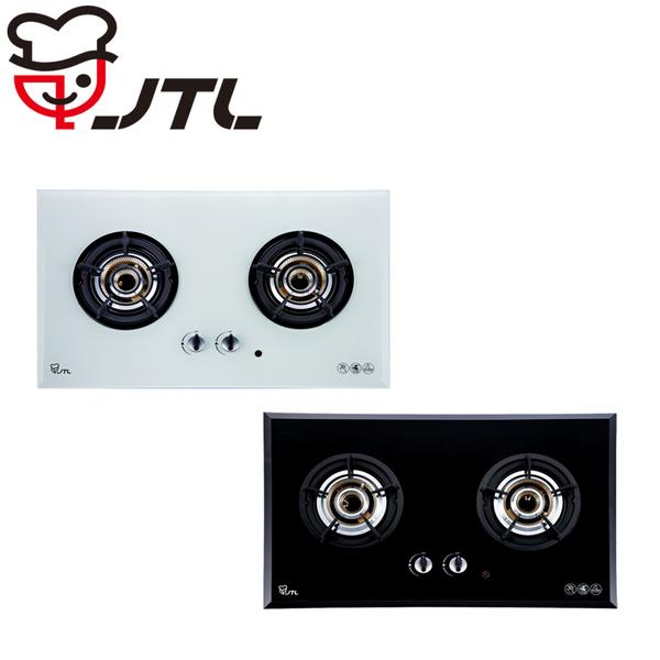 喜特麗 JTL IC點火雙內焰玻璃雙口檯面爐 JT-2208A 含基本安裝配送